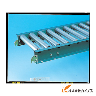 三鈴 スチールローラコンベヤ MS42型 径42X1.4T MS42-500710 MS42500710 【最安値挑戦 激安 通販 おすすめ 人気 価格 安い おしゃれ】