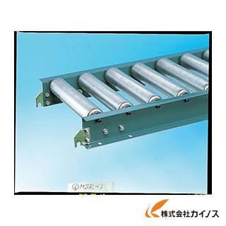 三鈴 スチールローラコンベヤ MS57A型 径57.2X1.4T MS57A-500715 MS57A500715 【最安値挑戦 激安 通販 おすすめ 人気 価格 安い おしゃれ】