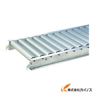 三鈴 アルミローラコンベヤMA57型 径57X1.5T MA57-801520 MA57801520 【最安値挑戦 激安 通販 おすすめ 人気 価格 安い おしゃれ】