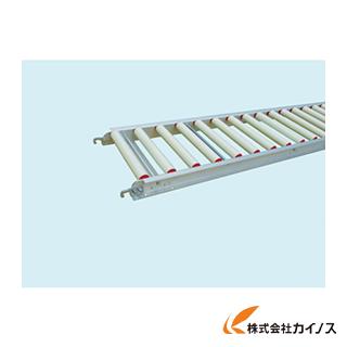 三鈴 樹脂ローラコンベヤMR38型 径38X2.6T MRN38-600520 MRN38600520 【最安値挑戦 激安 通販 おすすめ 人気 価格 安い おしゃれ】
