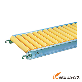 三鈴 樹脂ローラコンベヤMR42型 径42X2.5T MR42-400510 MR42400510 【最安値挑戦 激安 通販 おすすめ 人気 価格 安い おしゃれ】