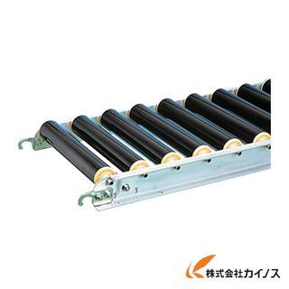 三鈴 樹脂ローラコンベヤMR50B型 径50X3.5T MR50B-501510 MR50B501510 【最安値挑戦 激安 通販 おすすめ 人気 価格 安い おしゃれ】