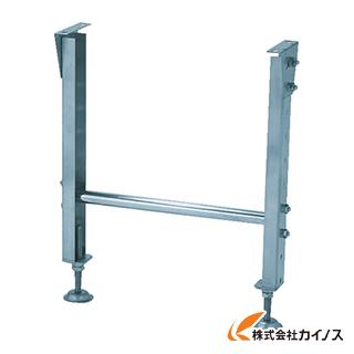 三鈴 ステンレス製固定脚 KGS型支持脚 KGS-4075 KGS4075 【最安値挑戦 激安 通販 おすすめ 人気 価格 安い おしゃれ】