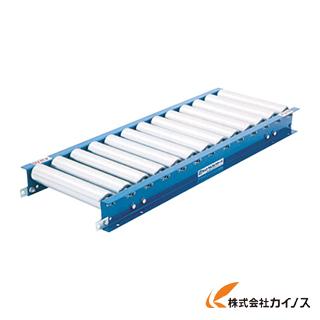 セントラル スチールローラSRA5712型 200W×200P×2000L SRA5712-202020 SRA5712202020 【最安値挑戦 激安 通販 おすすめ 人気 価格 安い おしゃれ】