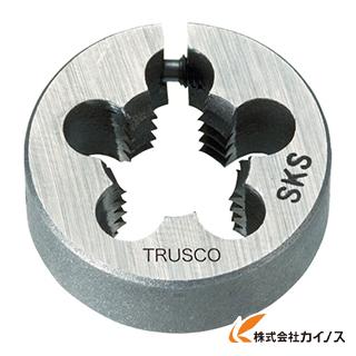 【送料無料】 トラスコ中山 TRUSCO 管用平行ダイス SKS 75径 11/4PS11 TKD-75PS11/4-11 TKD75PS11411 【最安値挑戦 激安 通販 おすすめ 人気 価格 安い おしゃれ】