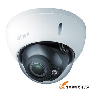 Dahua 2M IR防水ドーム型カメラ φ122×88.9 ホワイト DH-HAC-HDBW1220RN-VF DHHACHDBW1220RNVF 【最安値挑戦 激安 通販 おすすめ 人気 価格 安い おしゃれ】