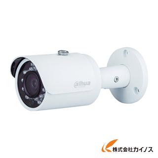【送料無料】 Dahua 1M IR防水バレット型カメラ φ90.4×213 ホワイト DH-HAC-HFW1100RN-VF-S3 DHHACHFW1100RNVFS3 【最安値挑戦 激安 通販 おすすめ 人気 価格 安い おしゃれ】