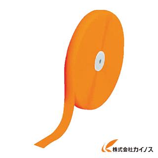 トラスコ中山 TRUSCO マジックテープ 縫製用A側 50mm×25m 蛍光オレンジ TMAH-5025-LOR TMAH5025LOR 【最安値挑戦 激安 通販 おすすめ 人気 価格 安い おしゃれ 16500円以上 送料無料】