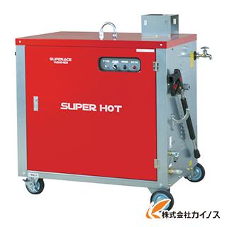 【送料無料】 スーパー工業 モーター式高圧洗浄機SHJ-1510S-50HZ(温水タイプ) SHJ-1510S-50HZ SHJ1510S50HZ 【最安値挑戦 激安 通販 おすすめ 人気 価格 安い おしゃれ】