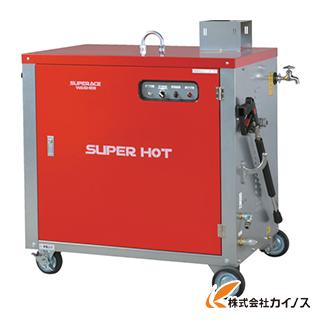 【送料無料】 スーパー工業 モーター式高圧洗浄機SHJ-1510S-60HZ(温水タイプ) SHJ-1510S-60HZ SHJ1510S60HZ 【最安値挑戦 激安 通販 おすすめ 人気 価格 安い おしゃれ】