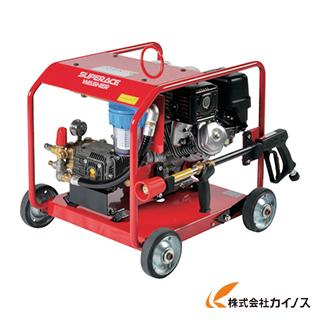【送料無料】 スーパー工業 エンジン式 高圧洗浄機 SER-1620-5 SER-1620-5 SER16205 【最安値挑戦 激安 通販 おすすめ 人気 価格 安い おしゃれ】