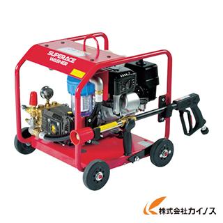【送料無料】 スーパー工業 エンジン式 高圧洗浄機 SER-2308-5 SER-2308-5 SER23085 【最安値挑戦 激安 通販 おすすめ 人気 価格 安い おしゃれ】
