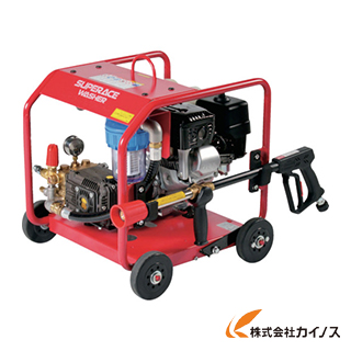 【送料無料】 スーパー工業 エンジン式 高圧洗浄機 SER-2010-5 SER-2010-5 SER20105 【最安値挑戦 激安 通販 おすすめ 人気 価格 安い おしゃれ】