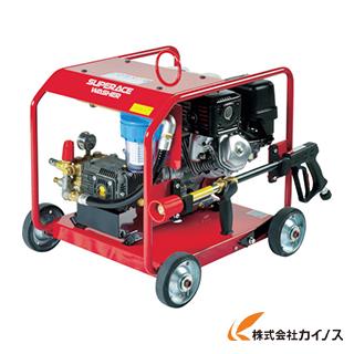 【送料無料】 スーパー工業 エンジン式 高圧洗浄機 SER-3010-5 SER-3010-5 SER30105 【最安値挑戦 激安 通販 おすすめ 人気 価格 安い おしゃれ】