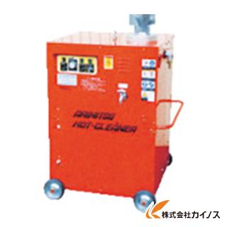 【送料無料】 有光 高圧温水洗浄機 AHC-22HC7 AHC22HC7 【最安値挑戦 激安 通販 おすすめ 人気 価格 安い おしゃれ】