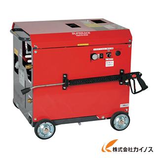 【送料無料】 スーパー工業 モーター式高圧洗浄機SAR-1120VN-1-60HZ(温水) SAR-1120VN-1-60HZ SAR1120VN160HZ 【最安値挑戦 激安 通販 おすすめ 人気 価格 安い おしゃれ】