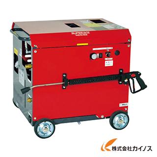 【送料無料】 スーパー工業 モーター式高圧洗浄機SAR-1315VN-1-50HZ(温水) SAR-1315VN-1-50HZ SAR1315VN150HZ 【最安値挑戦 激安 通販 おすすめ 人気 価格 安い おしゃれ】