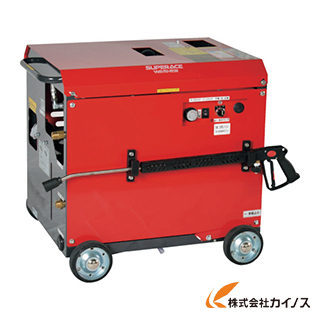 【送料無料】 スーパー工業 モーター式高圧洗浄機SAR-1315VN-1-60HZ(温水) SAR-1315VN-1-60HZ SAR1315VN160HZ 【最安値挑戦 激安 通販 おすすめ 人気 価格 安い おしゃれ】