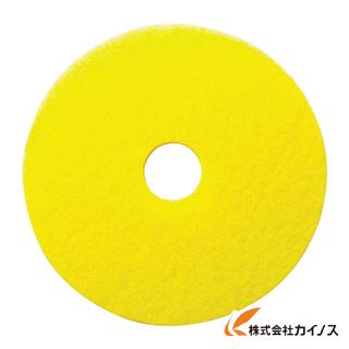 【送料無料】 ケルヒャー イエローディスクパッド 表面磨き用 432mm 5枚入り 95481160 【最安値挑戦 激安 通販 おすすめ 人気 価格 安い おしゃれ】