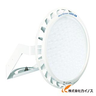 T-NET NT1000 投光器型 レンズ可変仕様 電源外付 30° 昼白色 NT1000N-LS-FA30 NT1000NLSFA30 【最安値挑戦 激安 通販 おすすめ 人気 価格 安い おしゃれ】