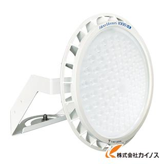 【送料無料】 T-NET NT1000 投光器型 レンズ可変仕様 電源外付 90° 昼白色 NT1000N-LS-FA90 NT1000NLSFA90 【最安値挑戦 激安 通販 おすすめ 人気 価格 安い おしゃれ】