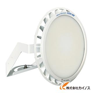 【送料無料】 T-NET NT1000 投光器型 レンズ可変 電源外付 フロストカバー 昼白色 NT1000N-LS-FAF NT1000NLSFAF 【最安値挑戦 激安 通販 おすすめ 人気 価格 安い おしゃれ】