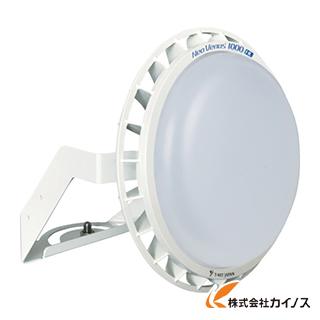 T-NET NT1000 投光器型 レンズ可変 電源外付 HAGOROMO 昼白 NT1000N-LS-FAH NT1000NLSFAH 【最安値挑戦 激安 通販 おすすめ 人気 価格 安い おしゃれ】