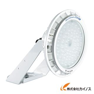 【送料無料】 T-NET NT250 投光器型 レンズ可変仕様 電源外付 90° 昼白色 NT250N-LS-FA90 NT250NLSFA90 【最安値挑戦 激安 通販 おすすめ 人気 価格 安い おしゃれ】