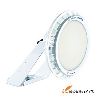 【送料無料】 T-NET NT250 投光器型 レンズ可変 電源外付 フロストカバー 昼白色 NT250N-LS-FAF NT250NLSFAF 【最安値挑戦 激安 通販 おすすめ 人気 価格 安い おしゃれ】