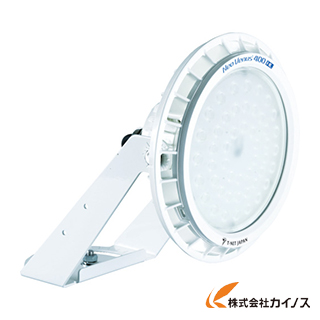 【送料無料】 T-NET NT400 投光器型 レンズ可変仕様 電源外付 30° 昼白色 NT400N-LS-FA30 NT400NLSFA30 【最安値挑戦 激安 通販 おすすめ 人気 価格 安い おしゃれ】
