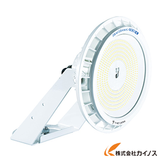 【送料無料】 T-NET NT400 投光器型 レンズ可変仕様 電源外付 クリアカバー 昼白色 NT400N-LS-FAC NT400NLSFAC 【最安値挑戦 激安 通販 おすすめ 人気 価格 安い おしゃれ】