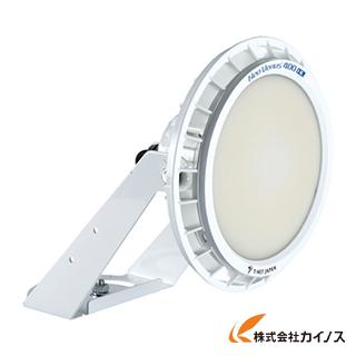 【送料無料】 T-NET NT400 投光器型 レンズ可変 電源外付 フロストカバー 昼白色 NT400N-LS-FAF NT400NLSFAF 【最安値挑戦 激安 通販 おすすめ 人気 価格 安い おしゃれ】