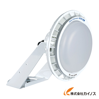 【送料無料】 T-NET NT400 投光器型 レンズ可変 電源外付 HAGOROMO 昼白色 NT400N-LS-FAH NT400NLSFAH 【最安値挑戦 激安 通販 おすすめ 人気 価格 安い おしゃれ】
