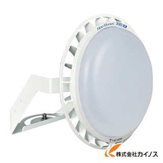 T-NET NT700 投光器型 レンズ可変 電源外付 HAGOROMO 昼白色 NT700N-LS-FAH NT700NLSFAH 【最安値挑戦 激安 通販 おすすめ 人気 価格 安い おしゃれ】