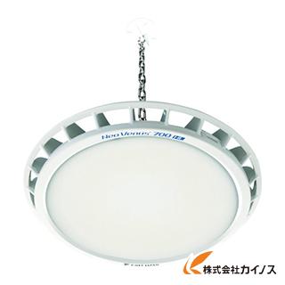 【送料無料】 T-NET NT700 吊下げ型 レンズ可変 電源外付 フロストカバー 昼白色 NT700N-LS-HF NT700NLSHF 【最安値挑戦 激安 通販 おすすめ 人気 価格 安い おしゃれ】