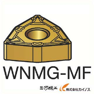 サンドビック T-MaxP チップ 2220 WNMG WNMG080404MF (10個) 【最安値挑戦 激安 通販 おすすめ 人気 価格 安い おしゃれ 】