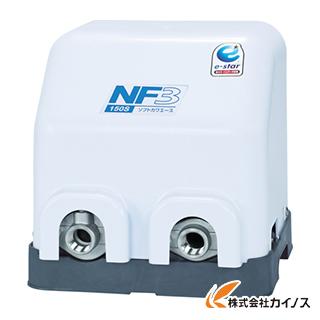 【送料無料】 川本 家庭用インバータ式井戸ポンプ(ソフトカワエース) NF3-400S2 NF3400S2 【最安値挑戦 激安 通販 おすすめ 人気 価格 安い おしゃれ】