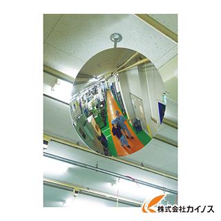 【送料無料】 コミー 丸ミラー803mm MF80 【最安値挑戦 激安 通販 おすすめ 人気 価格 安い おしゃれ】