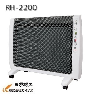 ゼンケン 超薄型 遠赤外線暖房機 アーバンホット<RH-2200>【RH2200 RH-2200 暖房 ヒーター パネルヒーター 4.5~7畳用 安全 薄型 静音 電気ヒーター おしゃれ 激安 通販】