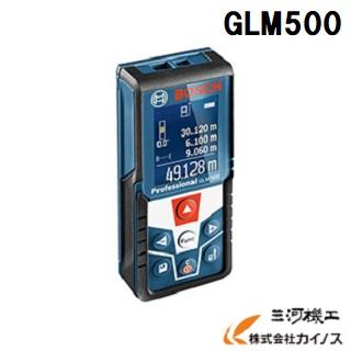 ボッシュ レーザー距離計 <GLM500> ポーチ付き 最大測定距離50m カラー液晶ディスプレイ採用 BOSCH 【精度 最安値挑戦 激安 通販 おすすめ 人気 価格 安い 送料無料】