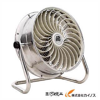 ナカトミ 35cmSUS循環送風機風太郎CV-3510S CV-3510S CV3510S 【最安値挑戦 激安 通販 おすすめ 人気 価格 安い おしゃれ】