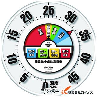 【熱中症対策】 SHOWA 防雨型30cm温度計 N18-06 N1806 【最安値挑戦 激安 通販 おすすめ 人気 価格 安い おしゃれ 16200円以上 送料無料】