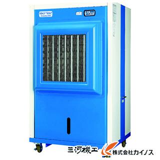 【熱中症対策】 【送料無料】 静岡 気化式冷風機RKF702 RKF702 【最安値挑戦 激安 通販 おすすめ 人気 価格 安い おしゃれ】