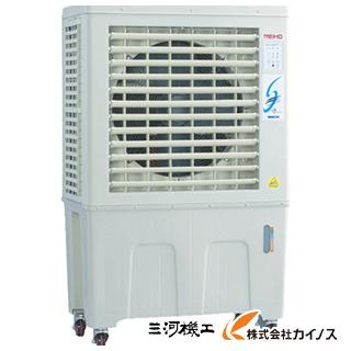 MEIHO 冷風機 MPR120-50HZ