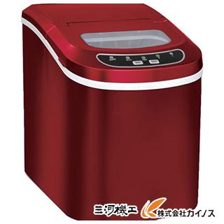【熱中症対策】 【送料無料】 SHOWA 高速製氷機 レッド N15-17 N1517 【最安値挑戦 激安 通販 おすすめ 人気 価格 安い おしゃれ】