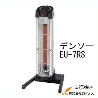 デンソー DENSO 遠赤外線ヒーター EU-7RS EU7RS 【ER-7RSの後継品 ER7RSの後継品 日本電装 最安値挑戦 激安 通販 おすすめ 人気 価格 安い おしゃれ】