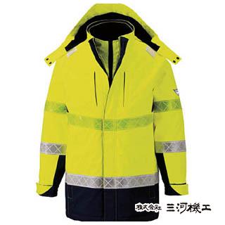 ジーベック 801 高視認防水防寒コート L イエロー 801-80-L