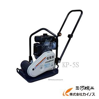 MEIWA 低騒音プレート KP-5S KP5S 【最安値挑戦 激安 通販 おすすめ 人気 価格 安い おしゃれ】