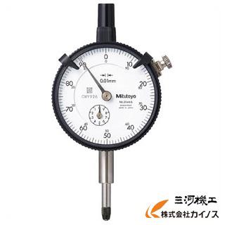 ミツトヨ ダイヤルゲージ 2109S-10 Mitutoyo 【最安値挑戦 激安 おすすめ 人気 通販 価格 安い 】