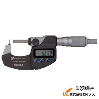 ミツトヨ 棒球面マイクロメーター BMB1-25MX Mitutoyo 【最安値挑戦 激安 おすすめ 人気 通販 価格 安い 】